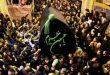 مراسم عزاداری محرم در شهرهای مختلف ایران